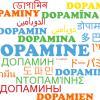 Qui n'a jamais ressenti un phénomène de frisson en écoutant de la musique : cette sensation si agréable est tout simplement due à la sécrétion de dopamine, l'hormone dite de la satisfaction.